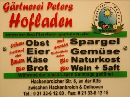 Hofladen-Peters.jpg